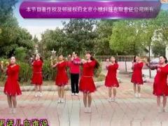 惠汝亚虎娱乐,亚虎娱乐app,亚虎777娱乐老虎机 人在旅途 原创附教学
