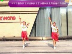 西安悠然广场舞 奥运桑巴热舞串烧 纪念视频