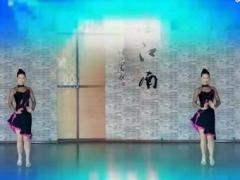 天姿广场舞2016年 排舞恰恰 背面和口令分解