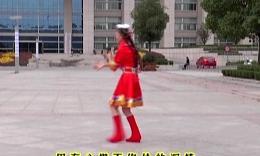 阿梅广场舞 今生相爱 附背面 分解动作 高清
