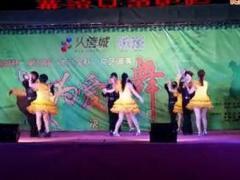 周周老师广场舞 小小新娘花 为爱而舞 文艺调演