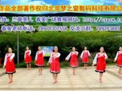 春英亚虎娱乐,亚虎娱乐app,亚虎777娱乐老虎机 再唱山歌给党听 正面演示