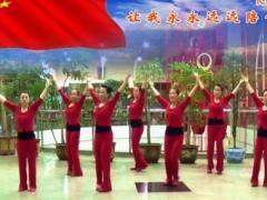 阿中中广场舞 我爱的中国 原创演教背