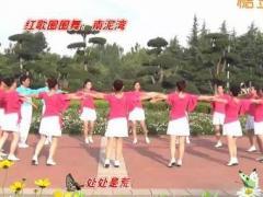 中油四季广场舞 《南泥湾》 圈圈舞版 红歌 含背面分解教学