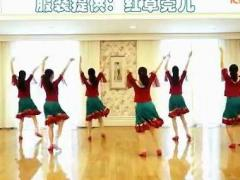 応子广场舞 《爱的部落》