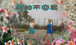 紫风铃亚虎娱乐,亚虎娱乐app,亚虎777娱乐老虎机 《真的不容易》