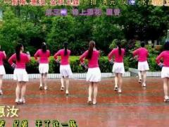 惠汝亚虎娱乐,亚虎娱乐app,亚虎777娱乐老虎机 兄弟干杯 原创附教学 大众健身舞