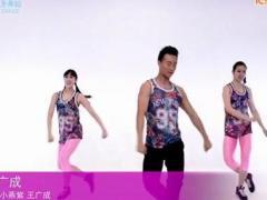 王广成广场舞 《倍儿爽》 火爆教学版