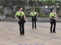 动动亚虎娱乐,亚虎娱乐app,亚虎777娱乐老虎机《绿旋风》健身舞