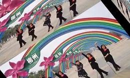 柳州彩虹健身队广场舞 《又见山里红》