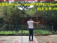 周周老师广场舞 我和草原一起来唱歌 编舞:吴幼莉