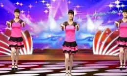 新风尚广场舞 《三分爱情七分骗》 附背面口令和演示