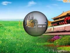 凤凰六哥广场舞 《北京的金山上》 团队版