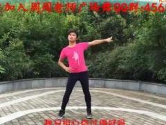 周周老师广场舞《大雨还在下》编舞:青儿