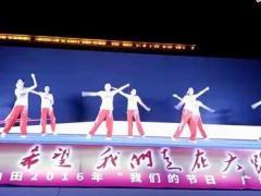 舞动旋律2007健身队 火了火了火