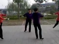 青儿广场舞 你爱了吗 双人
