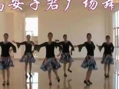 高安子君广场舞《站在草原望北京》含背面