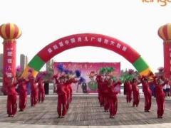 青儿亚虎娱乐,亚虎娱乐app,亚虎777娱乐老虎机 《中国美》联盟版