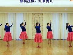 应子广场舞 《思恋》 含背面分解教学