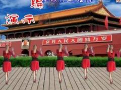 凤之韵亚虎娱乐,亚虎娱乐app,亚虎777娱乐老虎机 再唱山歌给党听 编舞六哥 演示制作凤之韵