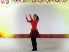 格格广场舞 《小芳啊小芳》