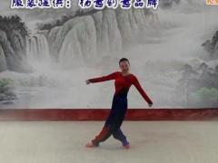 格格广场舞《看山看水看四川》