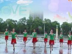 高安子君广场舞 《给爱情来点赞》 附背面演示与分解