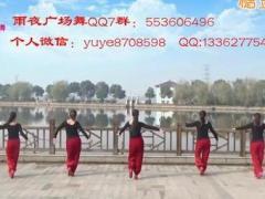 苏州雨夜广场舞 《风说你要来》 水兵舞 含背面动作分解教学