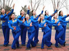 云裳广场舞 《福从中国来》 含背面动作分解教学
