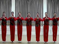 刘荣广场舞 《开门红》 含背面动作分解教学