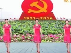 太湖一莲亚虎娱乐,亚虎娱乐app,亚虎777娱乐老虎机 再唱山歌给党听 红歌跳起来 附分解