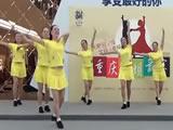 重庆北碚乐乐队 《中国范儿》 广场坝坝舞比赛