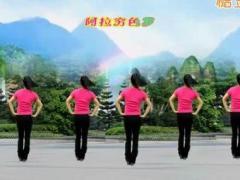 优柔亚虎娱乐,亚虎娱乐app,亚虎777娱乐老虎机水兵舞 饮酒欢歌 基本步16步 编舞 清盈百合