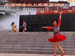 欣子广场舞 北京的金山上 编舞王梅 制作江源