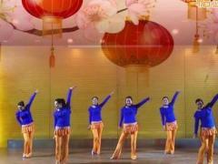 美久广场舞 《福从中国来》 原创贺岁舞 含背面动作分解教学