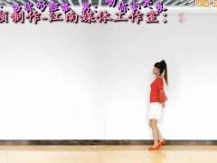 重庆雨柔广场舞 《吻你》 原创编舞重庆雨柔、演示重庆雨柔、视频制作洪哥