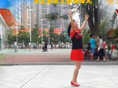 可爱妈妈广场舞 《又见山里红》 祁隆邀我来跳舞