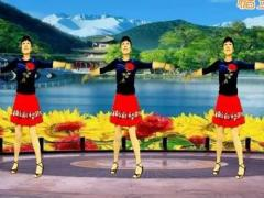 乔茜广场舞 《开门红》 恰恰舞 含背面动作分解教学