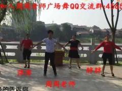 周周老师广场舞 让我一生爱着你 集体团队版 编舞青儿