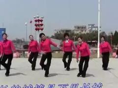万年青健身乐广场舞《中国之最》形体舞