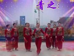 万年青广场舞《新年大吉》原创队形版
