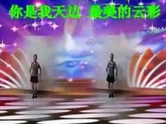 优柔健身广场舞《最炫民族风》
