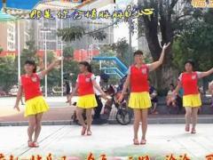 可爱妈妈广场舞 《又见山里红》 刘荣编舞