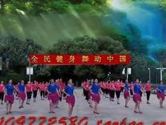 万年青广场舞 《井冈山上太阳红 舞动中国》