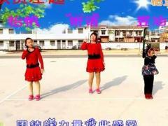 听语广场舞《左手右手》幼儿版 含背面动作分解教学
