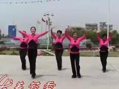 万年青健身乐广场舞 《喜气洋洋》