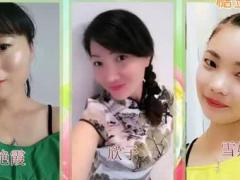 三姐妹广场舞粉红色的回忆、编舞欣子、习舞雪妹艳霞、制作江源