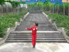 重庆叶子亚虎娱乐,亚虎娱乐app,亚虎777娱乐老虎机《不要停》DJ版本 含背面动作分解教学