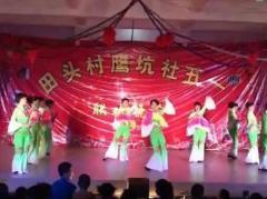 集美区灌口田头扇子舞 中国美 11人