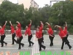 高安子君广场舞 《山里红》 团队新版
